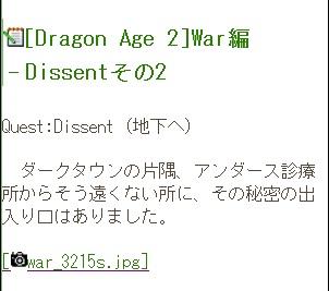 War_3260_2